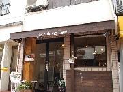 高円寺「honohono cafe」が6周年 古民家をリノベーションした空間でくつろげる場所に