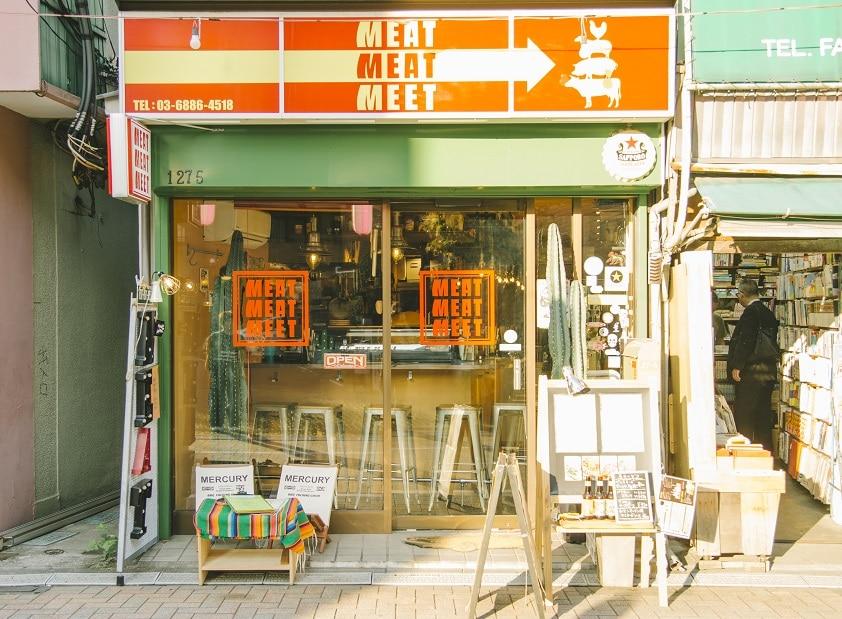 阿佐ヶ谷の「MEAT MEAT MEET」