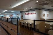 阿佐ヶ谷のパン店「ヴィ・ド・フランス」が新業態へ イートイン併設