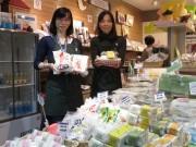 杉並区役所ショップで北海道名寄市の「田舎もち」 正月用に手に取って