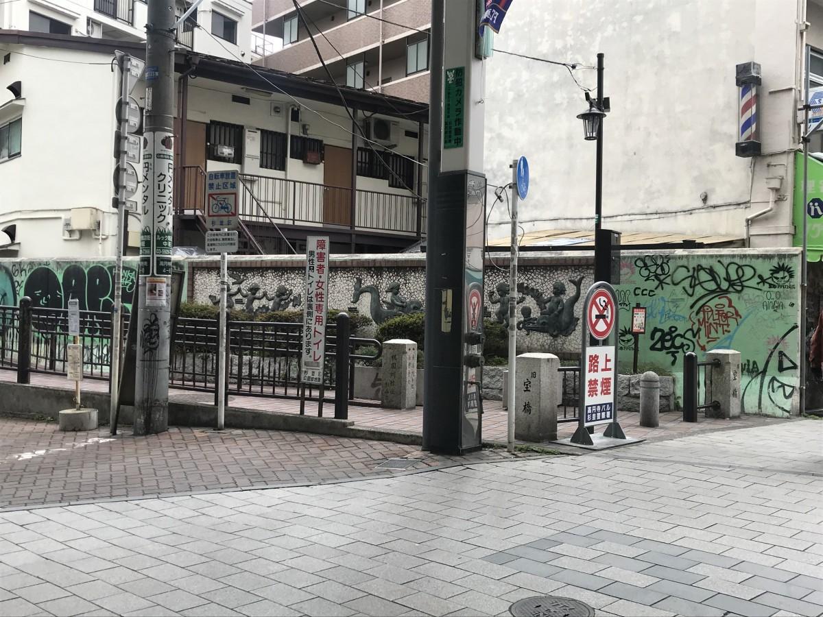 アートが施される桃園川緑道