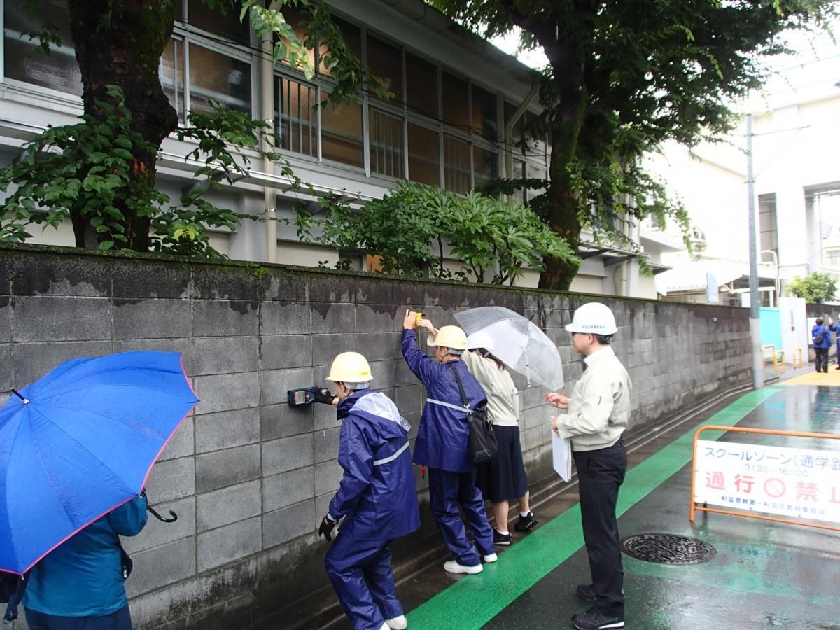 和田小学校で実施した点検