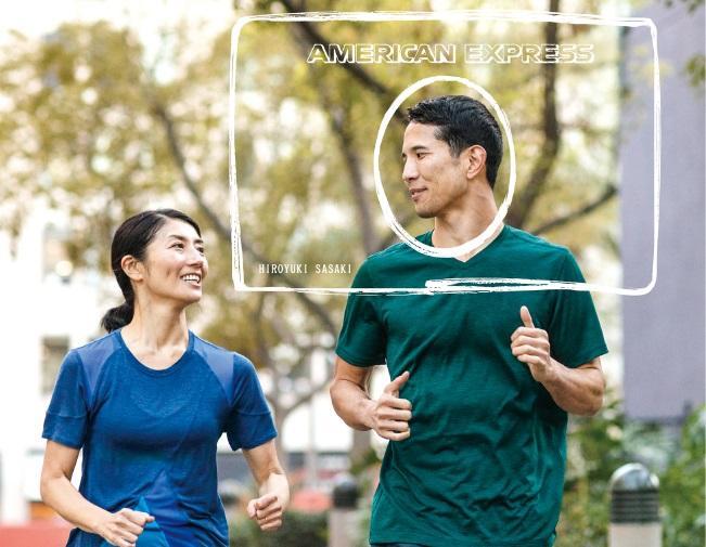 「#amexrun for 東京マラソン2019」のイメージ