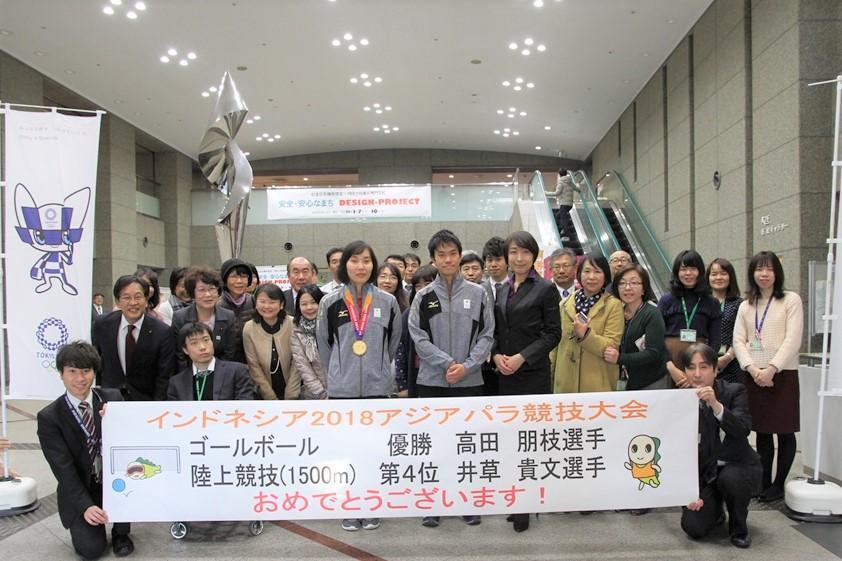 区役所で歓迎を受ける高田朋枝さんと井草貴文さん