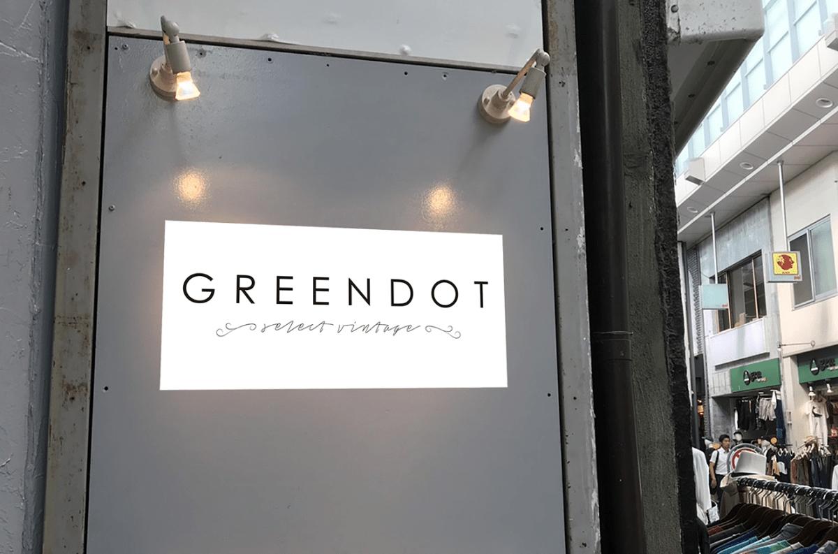 「GREENDOT」看板