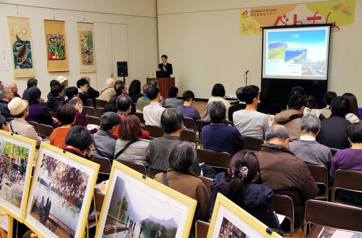 過去の海外文化セミナー(ベトナム)の様子