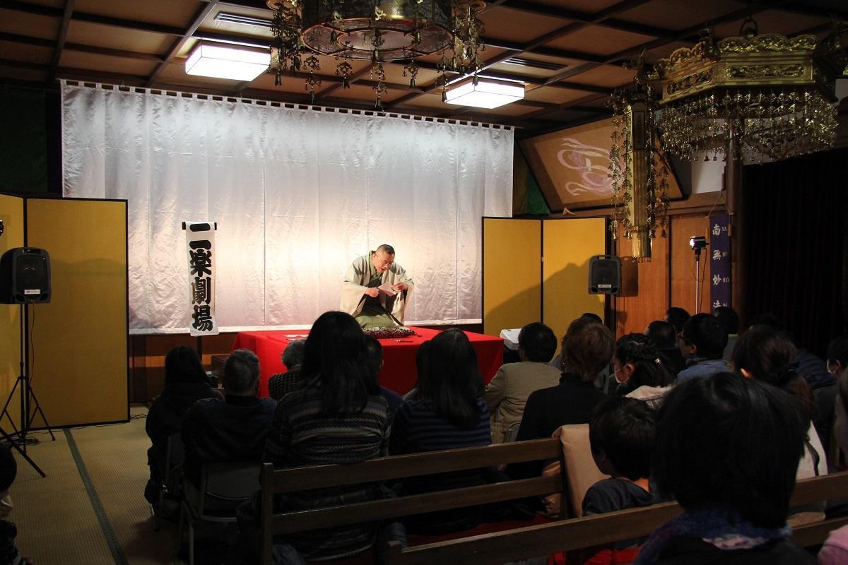 長善寺で行われる「紙切り」