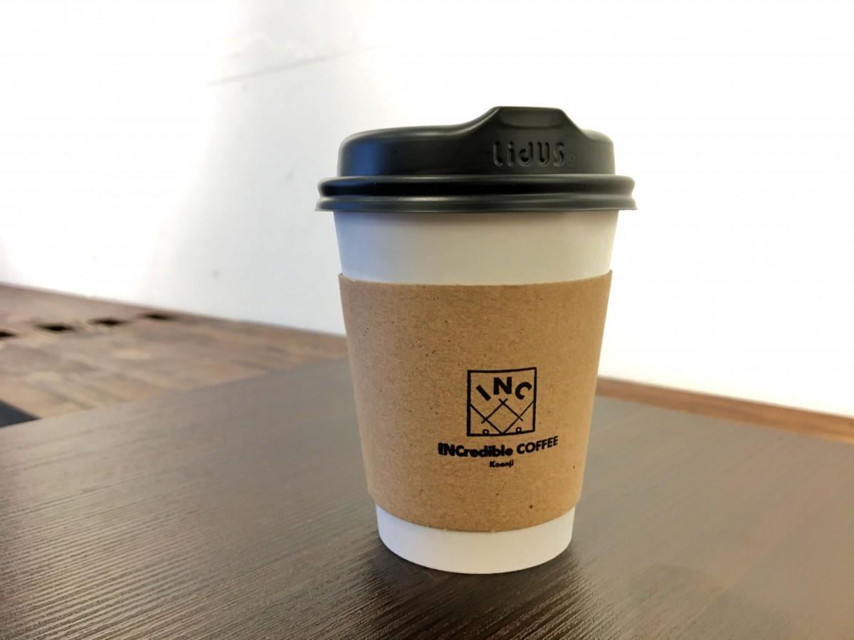本日のコーヒー(400円)
