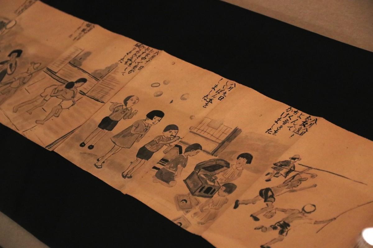 昭和18年当時の小学生の絵日記