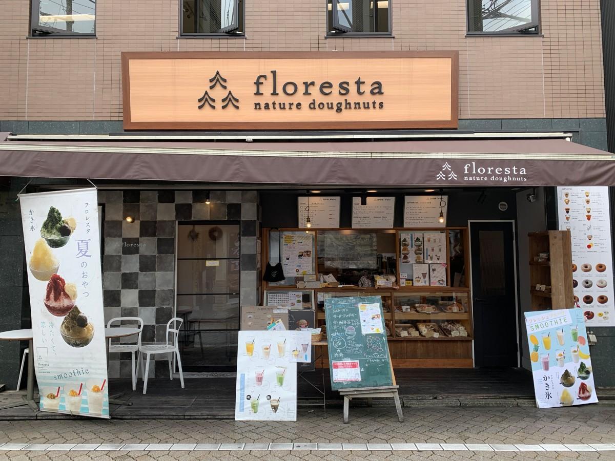 フロレスタ高円寺店の外観