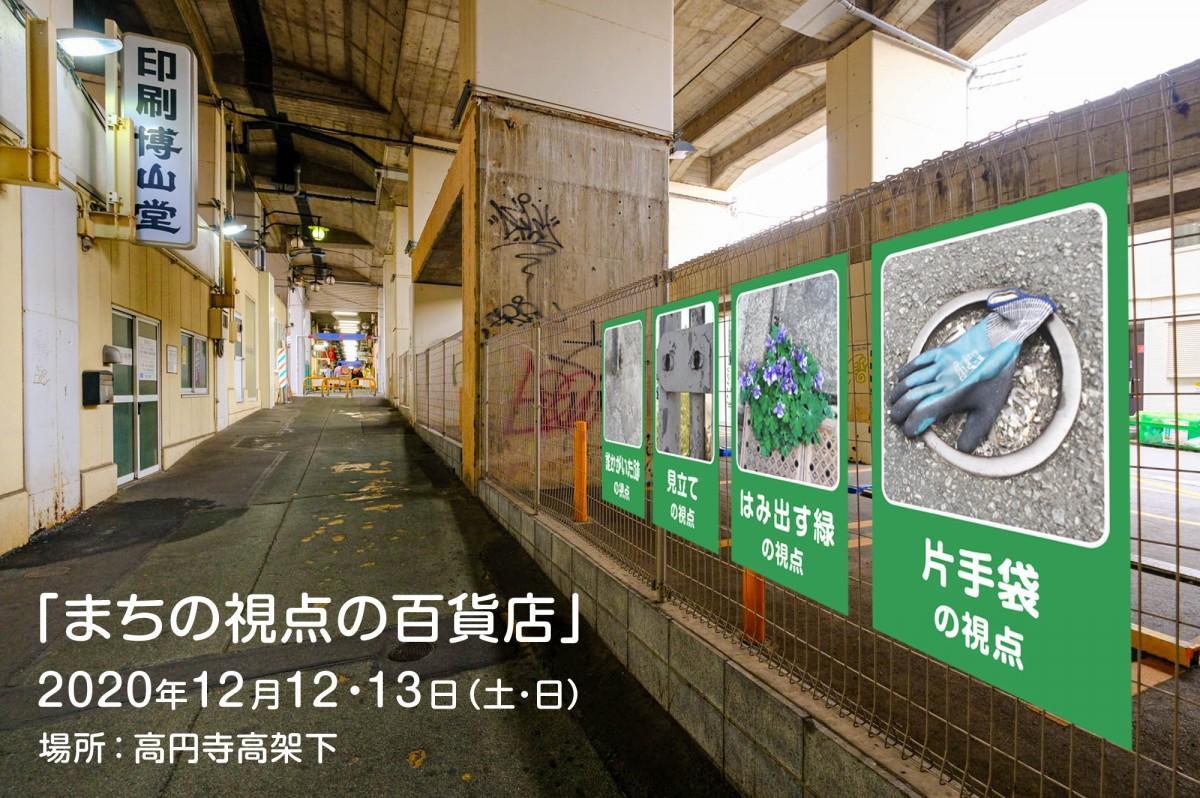 展示のイメージ