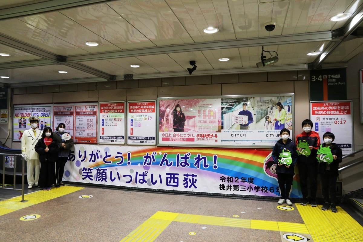 駅構内に設置された横断幕
