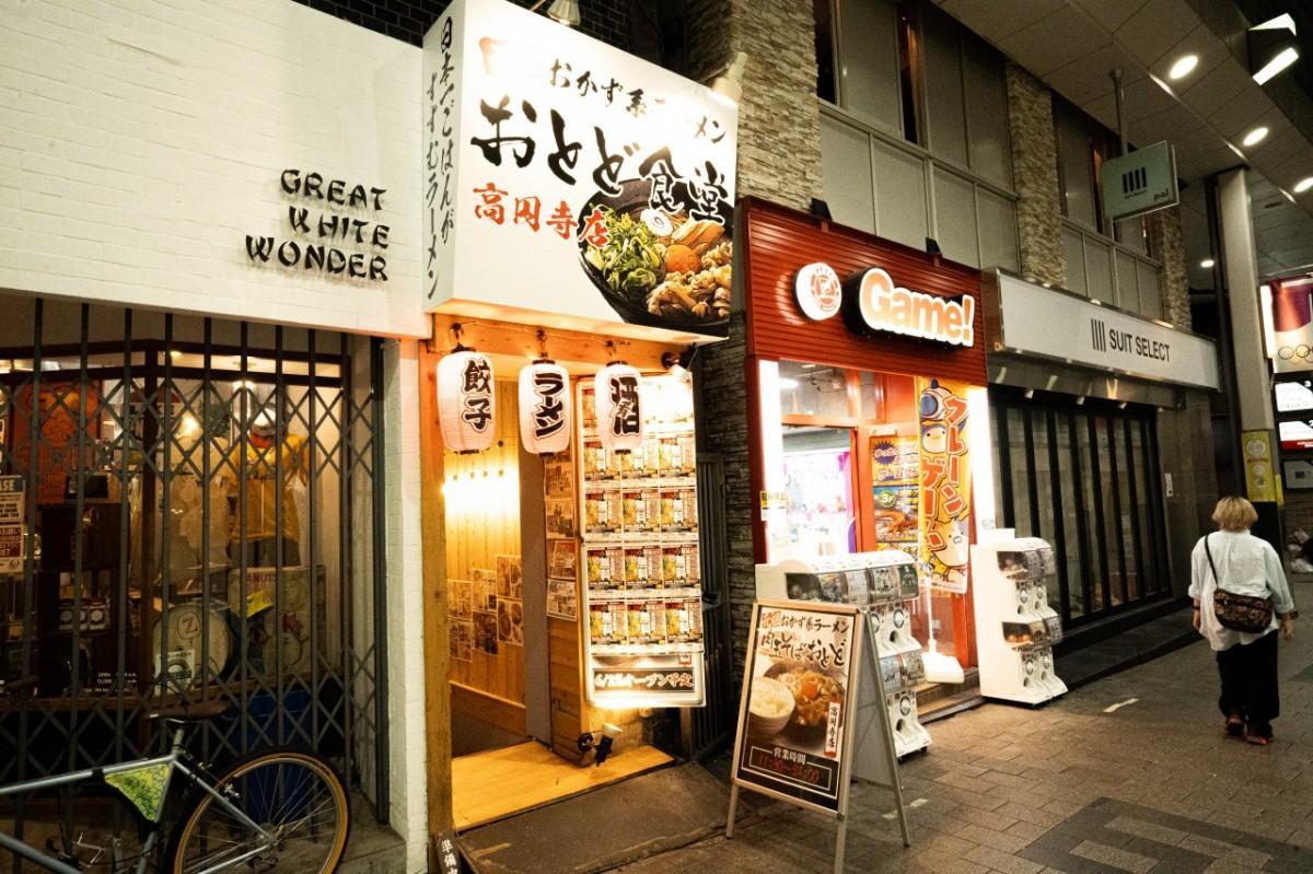 高円寺PALに「肉玉そばおとど」 ビル取り壊しから4年、要望応え再出店へ - 高円寺経済新聞