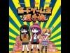 高円寺の「すごろくや」主催の「ボードゲーム王選手権」 参加者募集