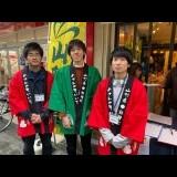 高円寺で山形ローカルフード「ひょうまんじゅう」販売 山形大学メニュー試食会も