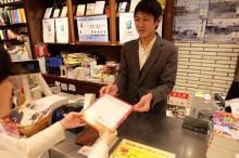 「ブックサンタ」プロジェクト、杉並から3書店が参加 イブの日にサンタが絵本届ける