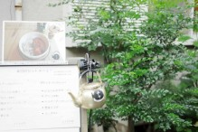 「西荻茶散歩」6月開催を中止 秋に延期