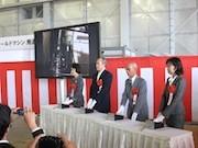 建設中の「横浜環状北線」で世界最大級の掘削機が発進