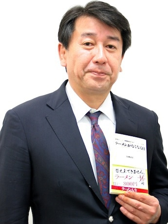 新横浜ラーメン博物館の岩岡洋志館長