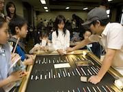 慶応義塾大学で子ども向けワークショップの祭典-多彩に約80企画