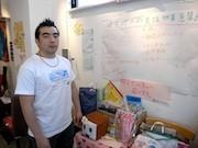 被災地に文具を-横浜・仲町台のパン店、新学期前に協力呼び掛け