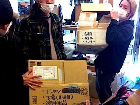 新横浜のライブハウスでチャリティー企画-ロックバンドと情報紙がコラボ