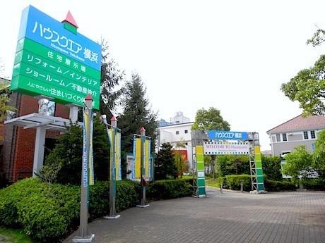 住宅展示場のあるハウスクエア横浜で開催される