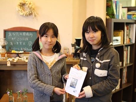 「レッツゴー!仲町台さんぽ」を発行する小6の五十嵐奏葉さん(左)と市川沙央梨さん(右)