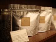 大倉山の建築家が建築とコーヒーのイベント開催へ