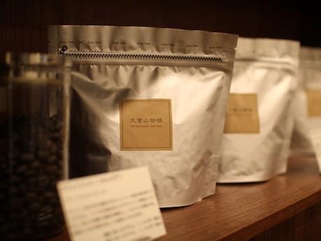 昨年10月からコーヒー豆「大倉山珈琲」を販売している