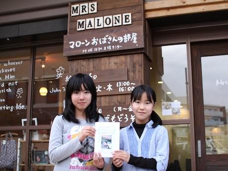 「レッツゴー!仲町台さんぽ」を発行する小6の市川沙央梨さん(左)と五十嵐奏葉さん(右)