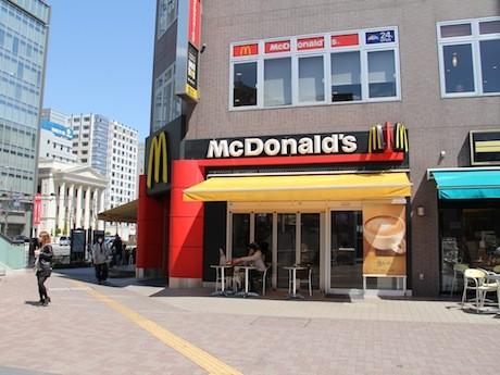 マクドナルド新横浜駅前店