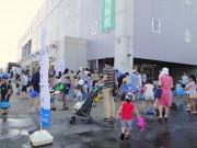 横浜・都筑の住宅展示場で大規模打ち水-今年で9回目