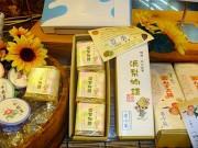 浜なし使った水菓子「浜梨物語」-大倉山の和菓子店で