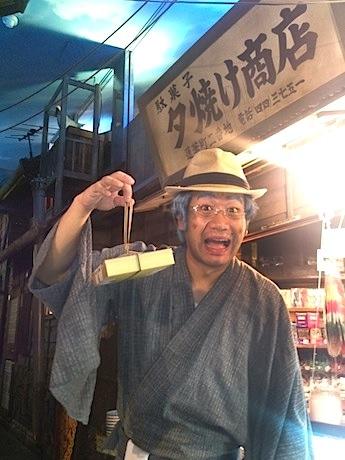 復活を希望していた夕焼け商店の「おじいちゃん」根本隆太郎さん