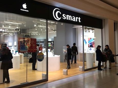 横浜では唯一のApple Premium Reseller「C smart(シースマート)」