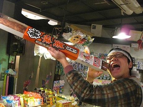 駄菓子店の「おじさん」の根本優太郎さんと恵方ふ菓子