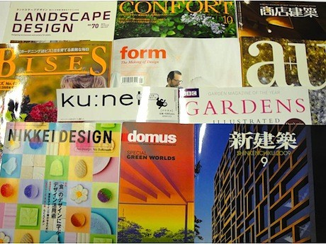 住宅・建築・インテリア関連雑誌のバックナンバーを販売する