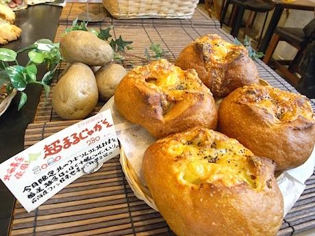 十勝産ホッカイコガネを丸ごと1個をチーズ・マヨネーズと一緒に包んだ「超・まるじゃがくん」