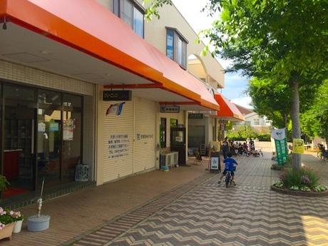 昔ながらの雰囲気の残る荏田南近隣センター商店街