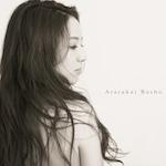 「Atatakai Basho」アルバムジャケット