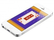 都筑・中川でスマホアプリ開発体験教室-プログラミング塾開校のプレイベント