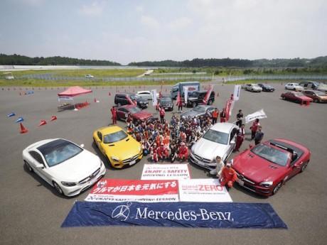 安全運転技術とマナーの向上を座学と実践で伝えるドライビングイベントを袖ヶ浦で開催する