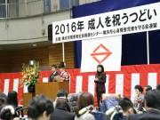 横浜ラポールで障がいある新成人を祝うつどい