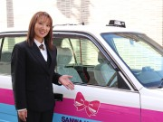 女性ドライバーに出会える確率は6パーセント以下 三和交通がバレンタインタクシー