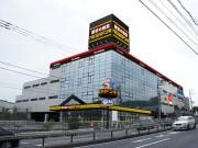 青葉台駅近く、ヤマダ電機跡に「MEGAドン・キホーテ」オープンへ