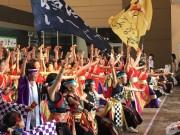 トレッサ横浜で東北復興応援のよさこいイベント 今年で3年目