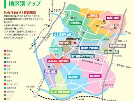 地区別に色分けられたマップ