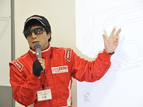 講師は元レーシングドライバーで同スクール校長の太田哲也さん