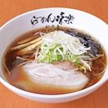 北海道の離島に本店がある「利尻らーめん味楽」、新横ラー博に出店へ